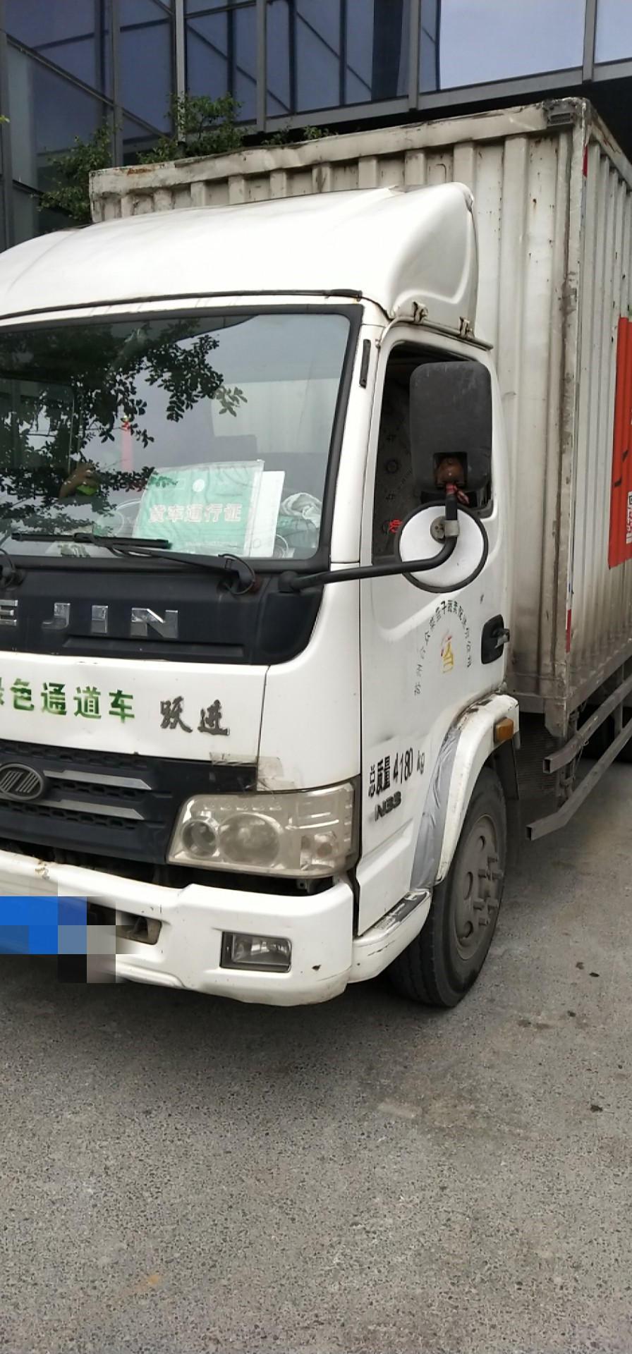 上汽跃进开拓X300 载货车  102匹 2011年10月 4x2