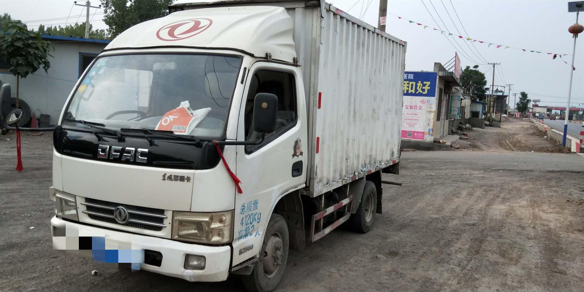 东风多利卡多利卡D5 载货车  75匹 2013年06月 4x2