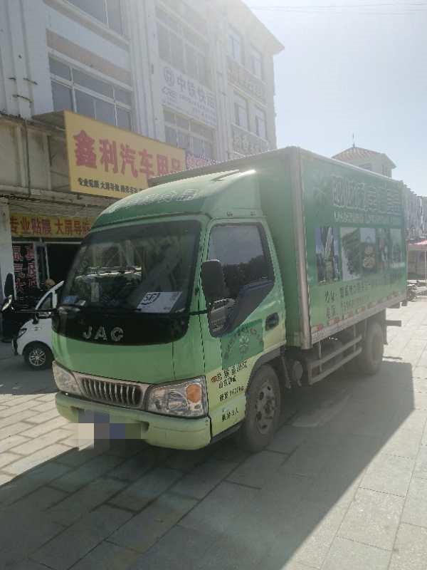江淮康铃康铃H3 载货车  88匹 2013年02月 4x2