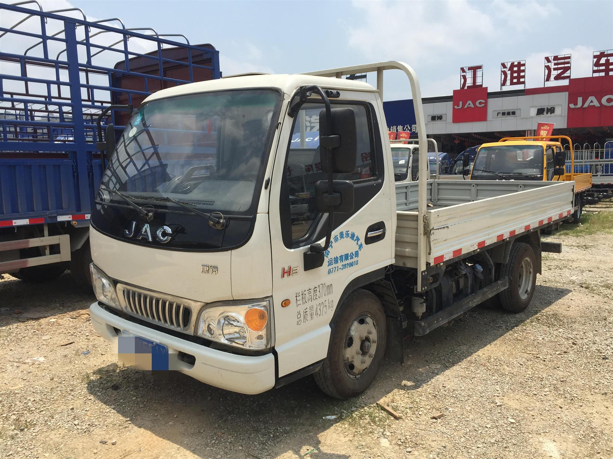 江淮康鈴康鈴H3 自卸車  88匹 2018年07月 4x2