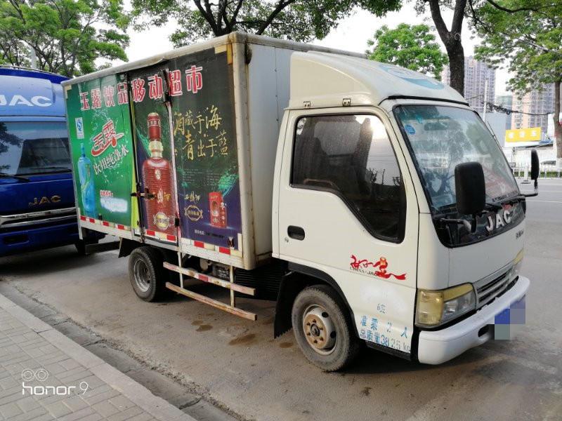 江淮康鈴康鈴H5 載貨車  66匹 2012年11月 4x2