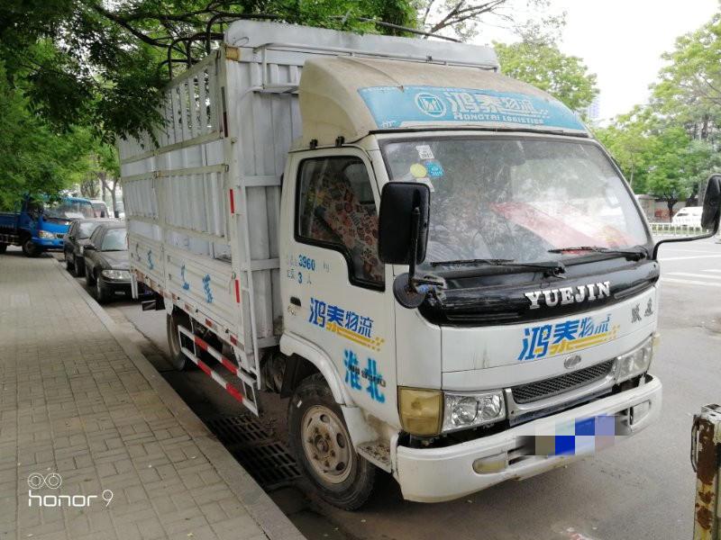 南京依維柯躍進 載貨車  66匹 2013年10月 4x2