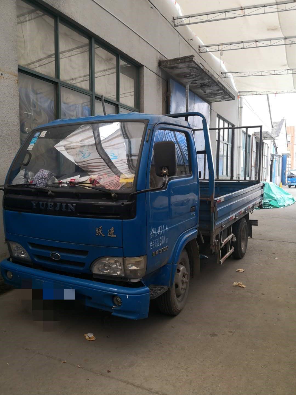上汽躍進開拓X300 載貨車  140匹 2013年02月 4x2