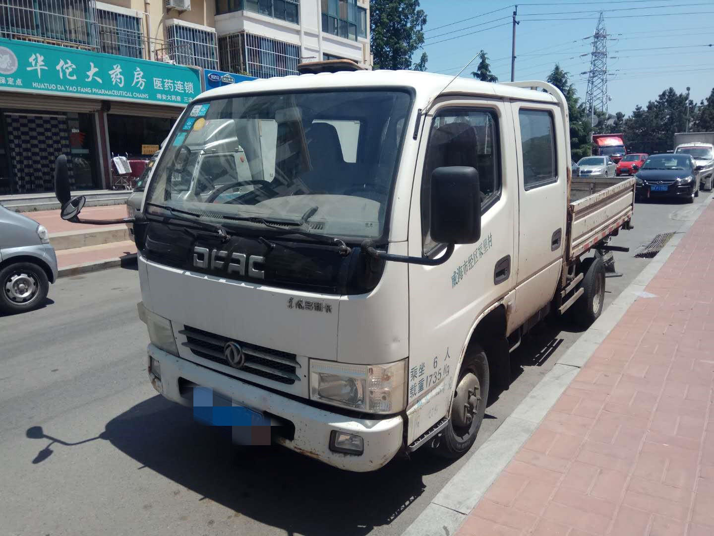 東風其他車系 載貨車  80匹 2010年09月 4x2