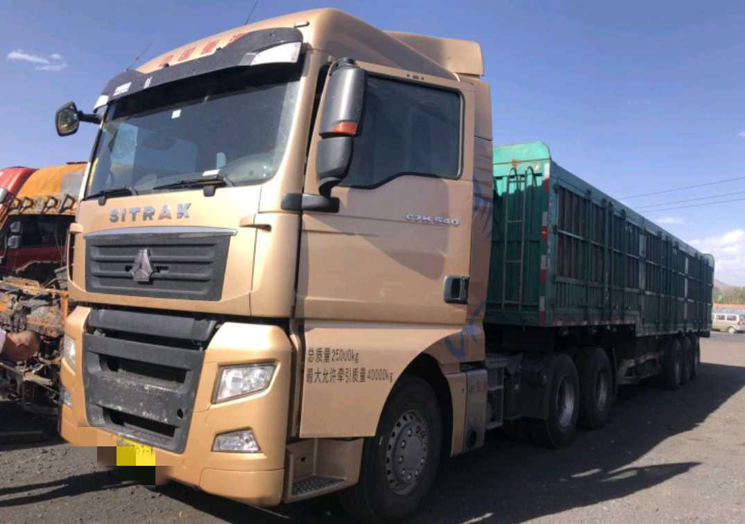 中國重汽汕德卡SITRAK 牽引車  540匹 2018年12月 6x4