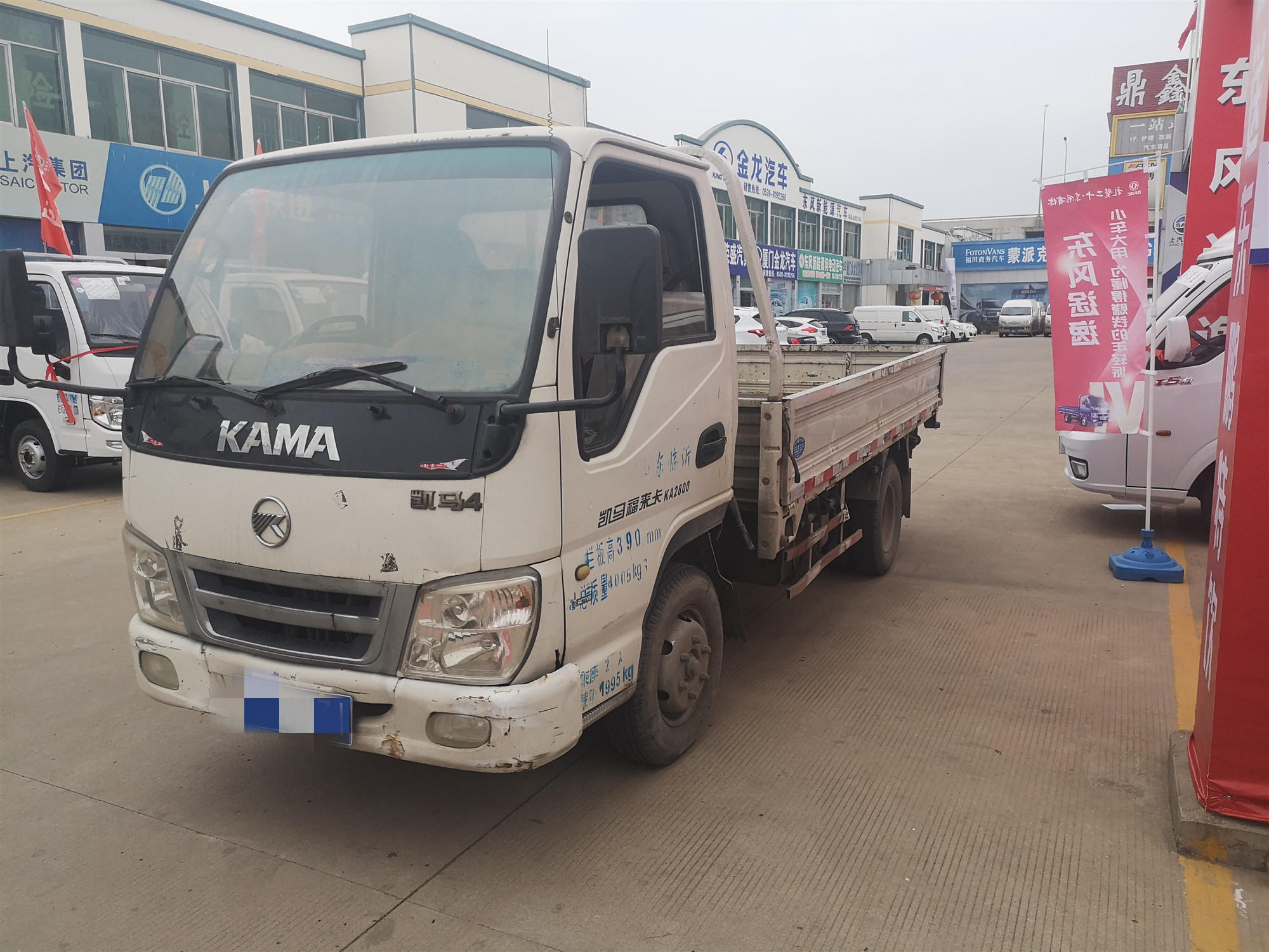 凱馬凱捷 載貨車  110匹 2011年03月 4x2