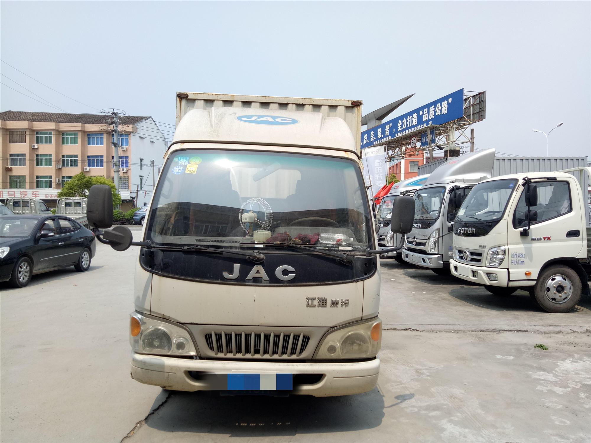 江淮康铃康铃H5 载货车  110匹 2013年01月 4x2