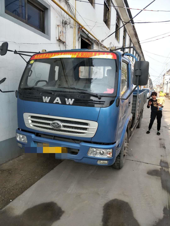 飞碟奥驰奥驰A系 载货车  132匹 2014年09月 4x2