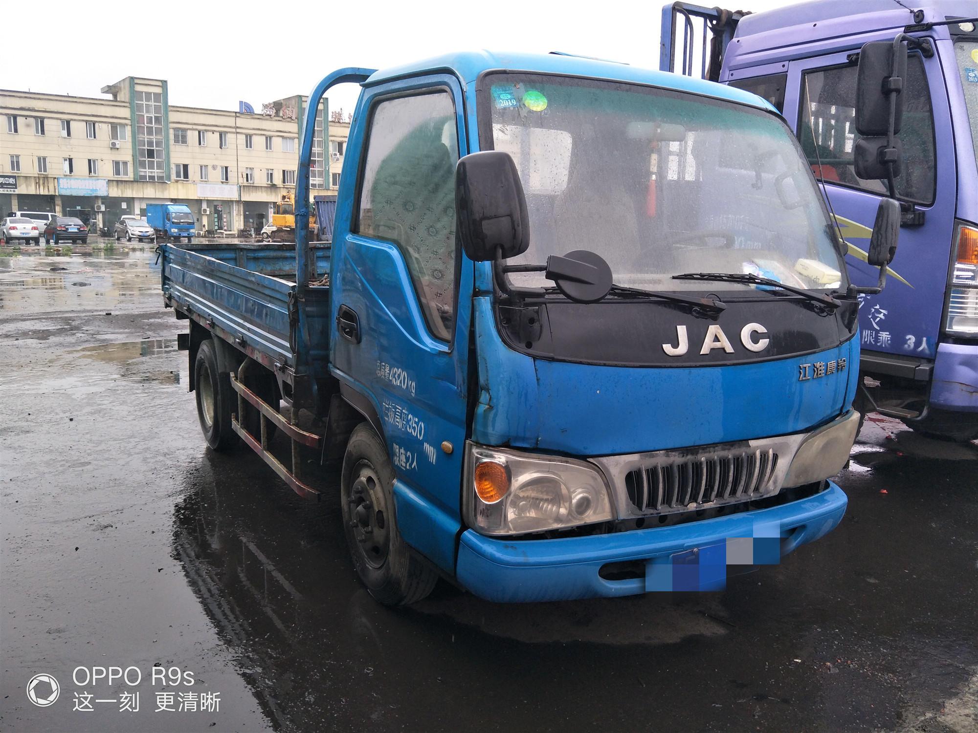 江淮康鈴康鈴H5 載貨車  70匹 2013年09月 4x2