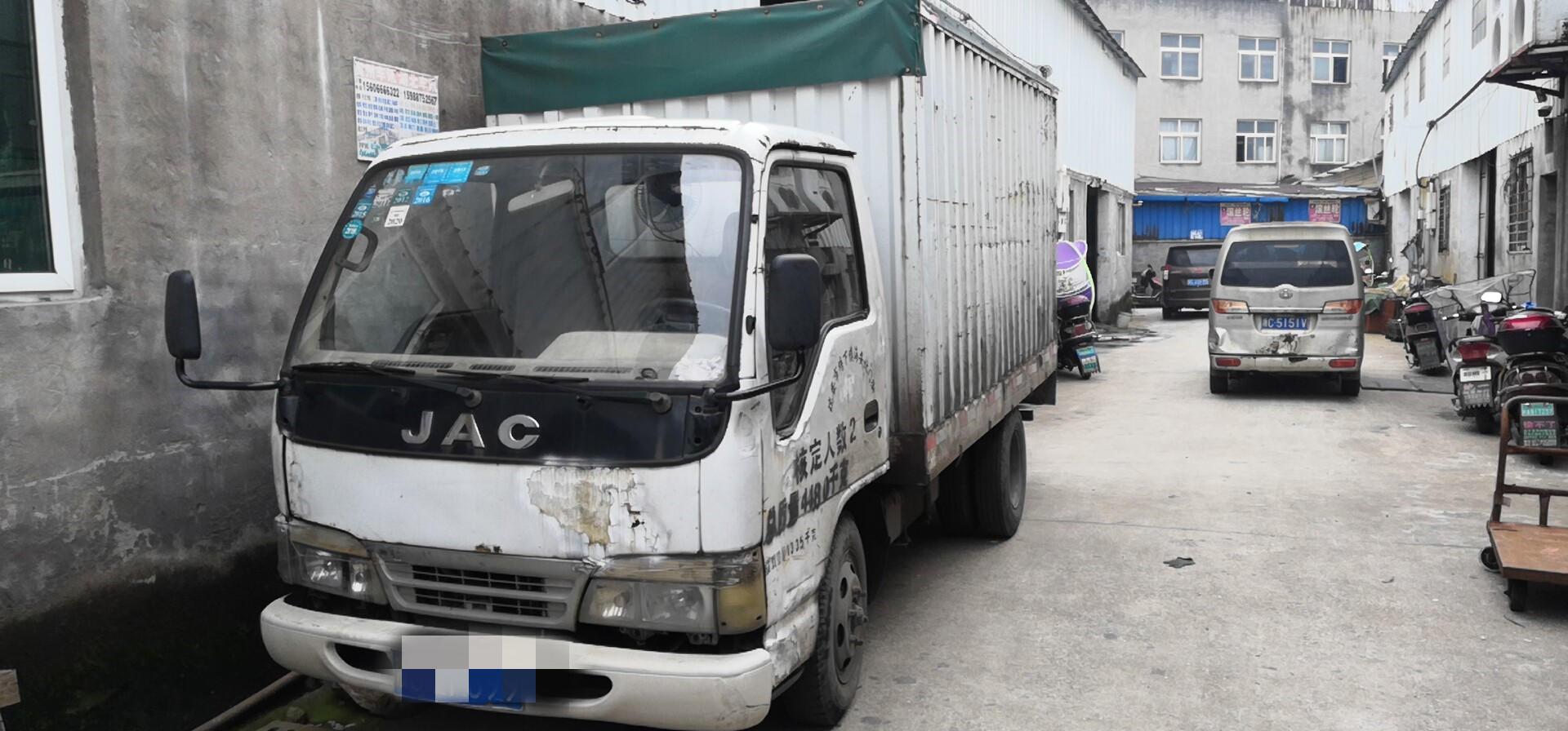 江淮帅铃帅铃Q6 载货车  160匹 2010年03月 4x2