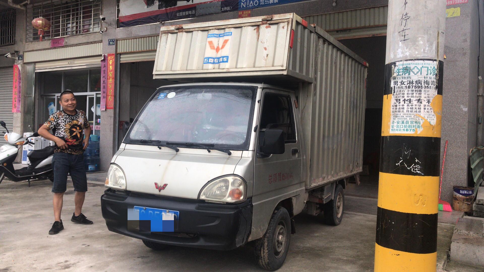 五菱五菱征程 載貨車  100匹 2011年05月 4x2