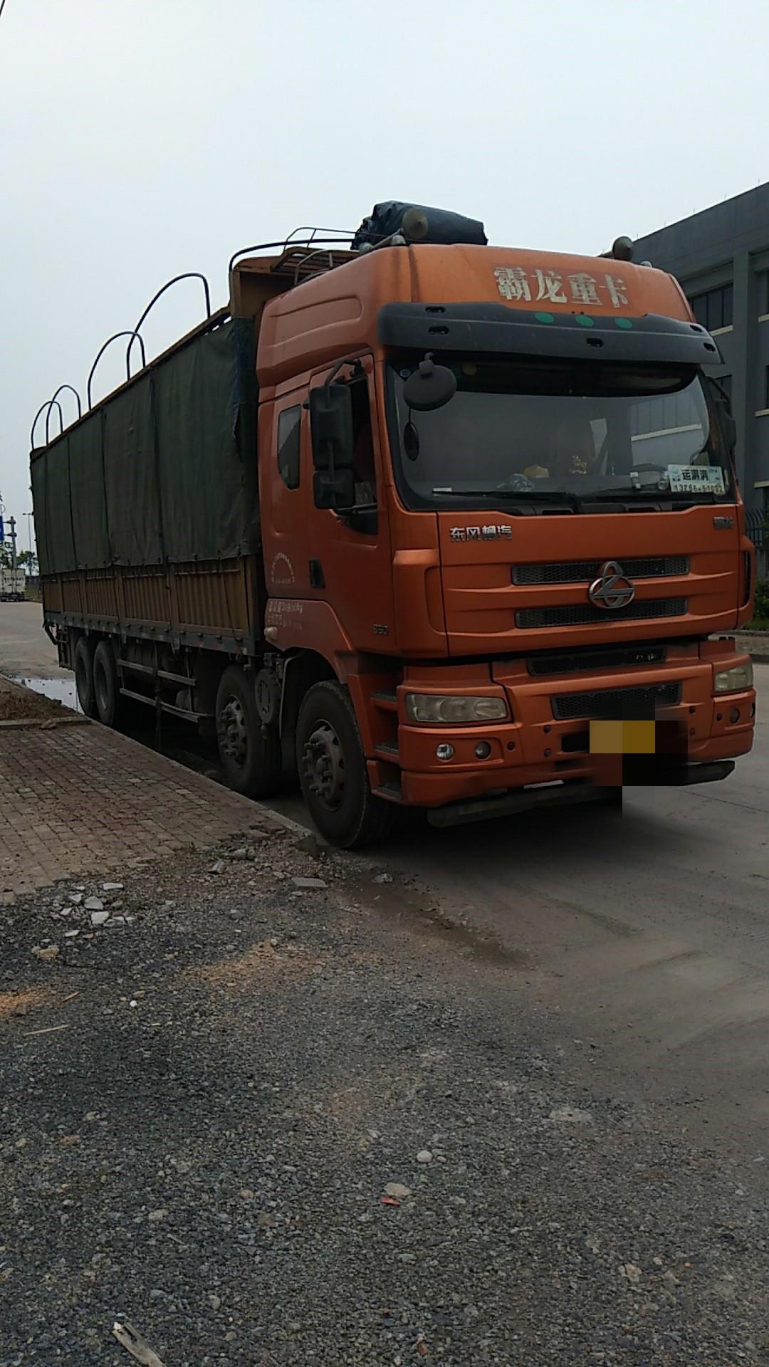 東風乘龍 載貨車  350匹 2015年09月 8x4