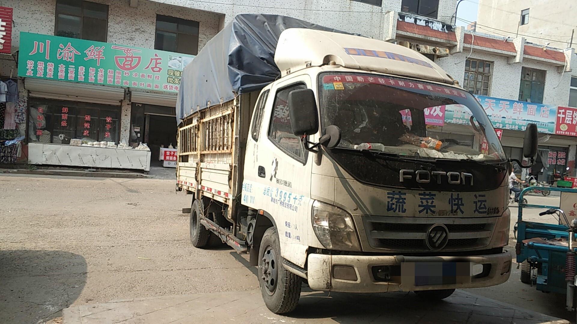 福田奧鈴奧鈴捷運 載貨車  85匹 2013年03月 4x2