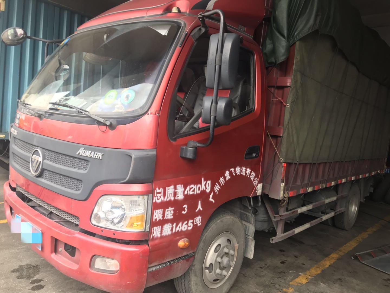 福田歐馬可歐馬可S3 載貨車  120匹 2017年08月 4x2