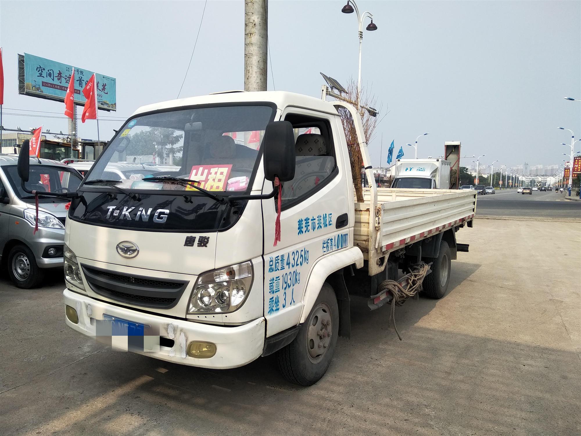 唐駿汽車唐駿K1 載貨車  95匹 2014年01月 4x2