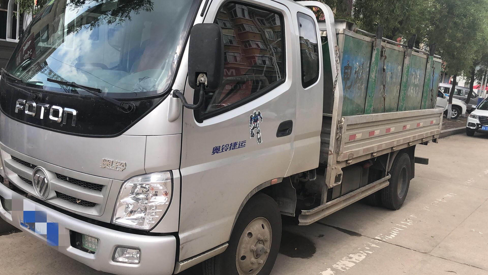 福田奧鈴奧鈴CTX 載貨車  110匹 2014年04月 4x2