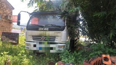 東風其他車系 載貨車  120匹 2016年07月 4x2
