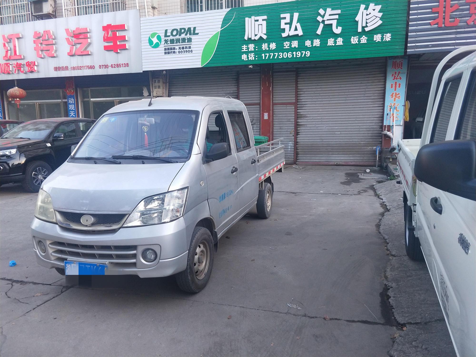 昌河福瑞達K21 載貨車  85匹 2014年07月 4x2