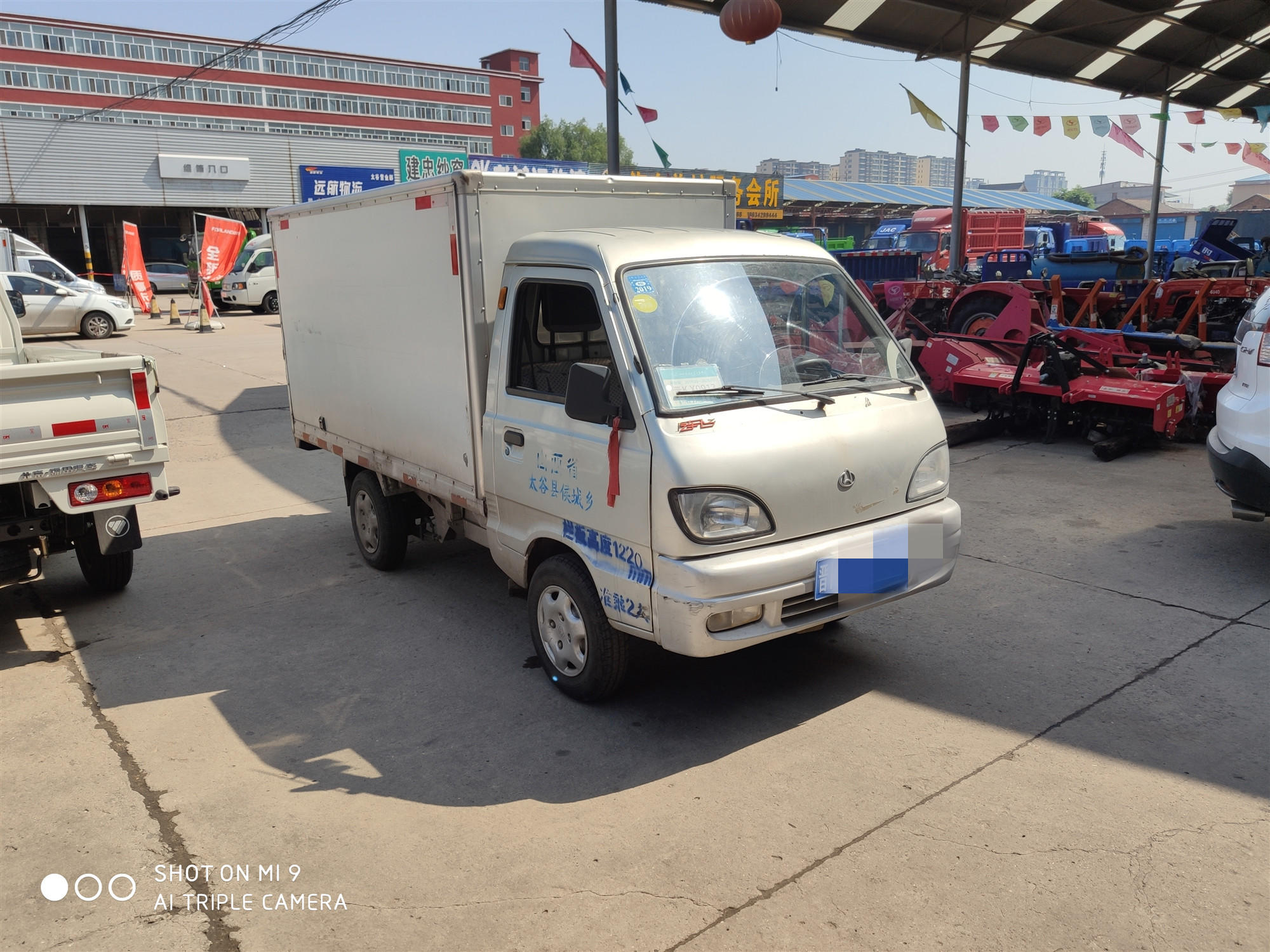 長安跨越跨越王X3 載貨車  87匹 2010年09月 4x2