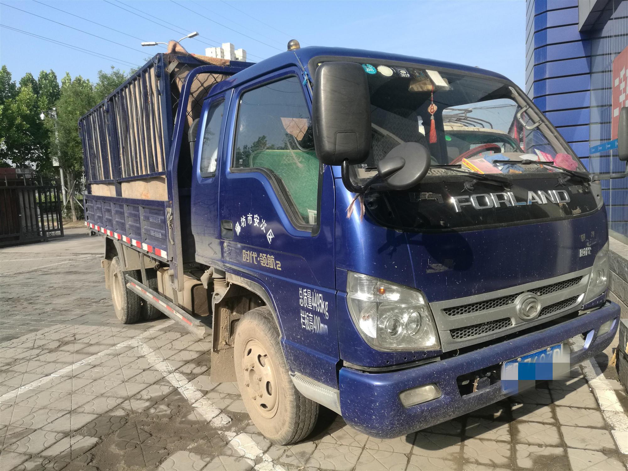 时代领航 载货车  120匹 2014年06月 4x2