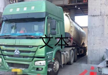 重汽豪沃(HOWO)HOWO T6G重卡 牽引車  380匹 2013年06月 6x4