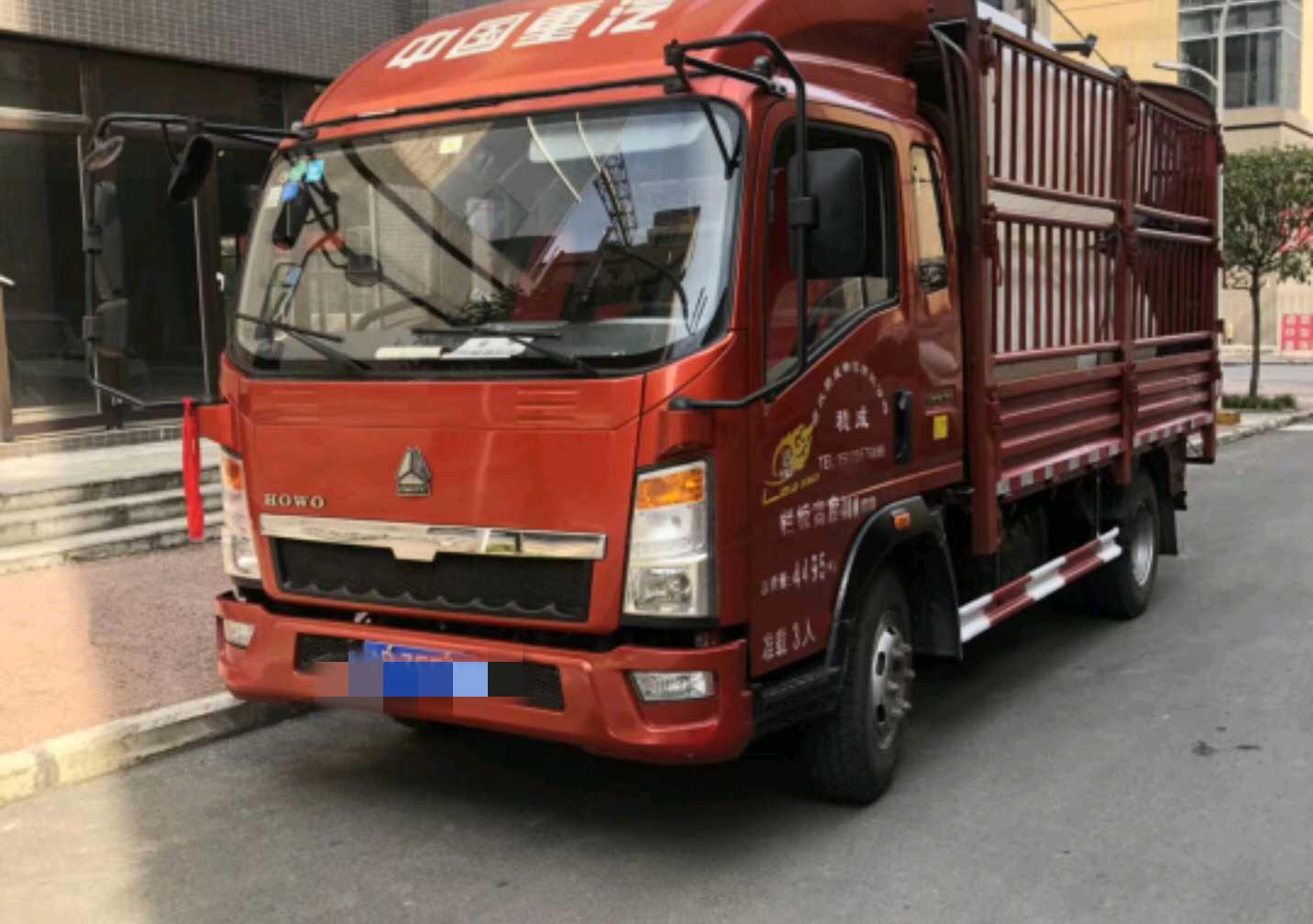 中国重汽HOWO 载货车  120匹 2015年03月 4x2