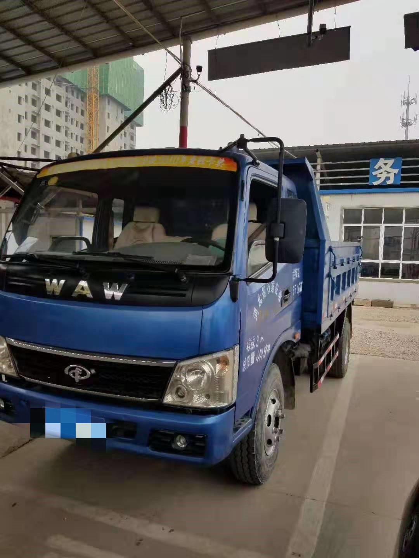飛碟奧馳奧馳A系 自卸車  112匹 2012年08月 4x2