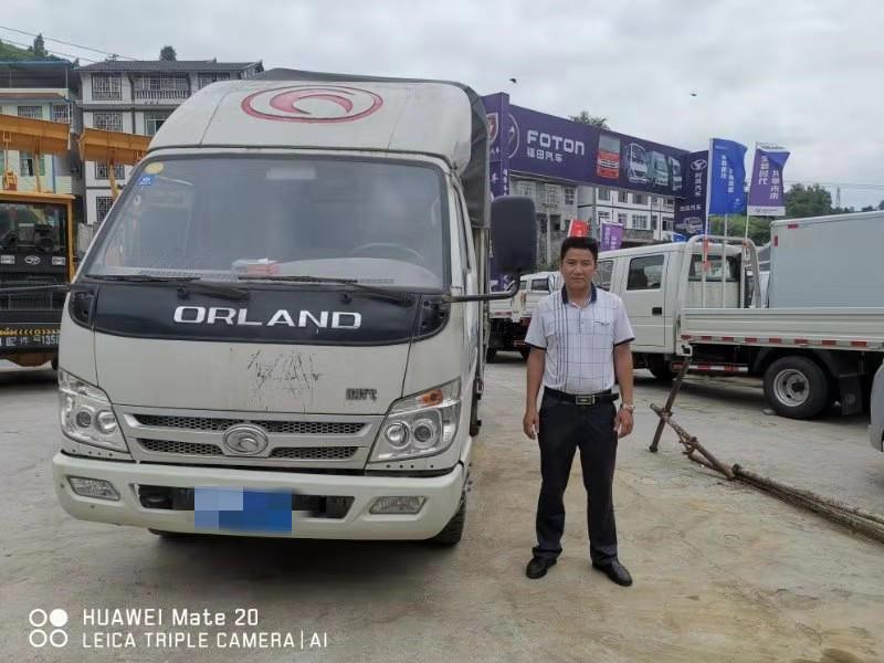 時代小卡之星 載貨車  85匹 2012年02月 4x2