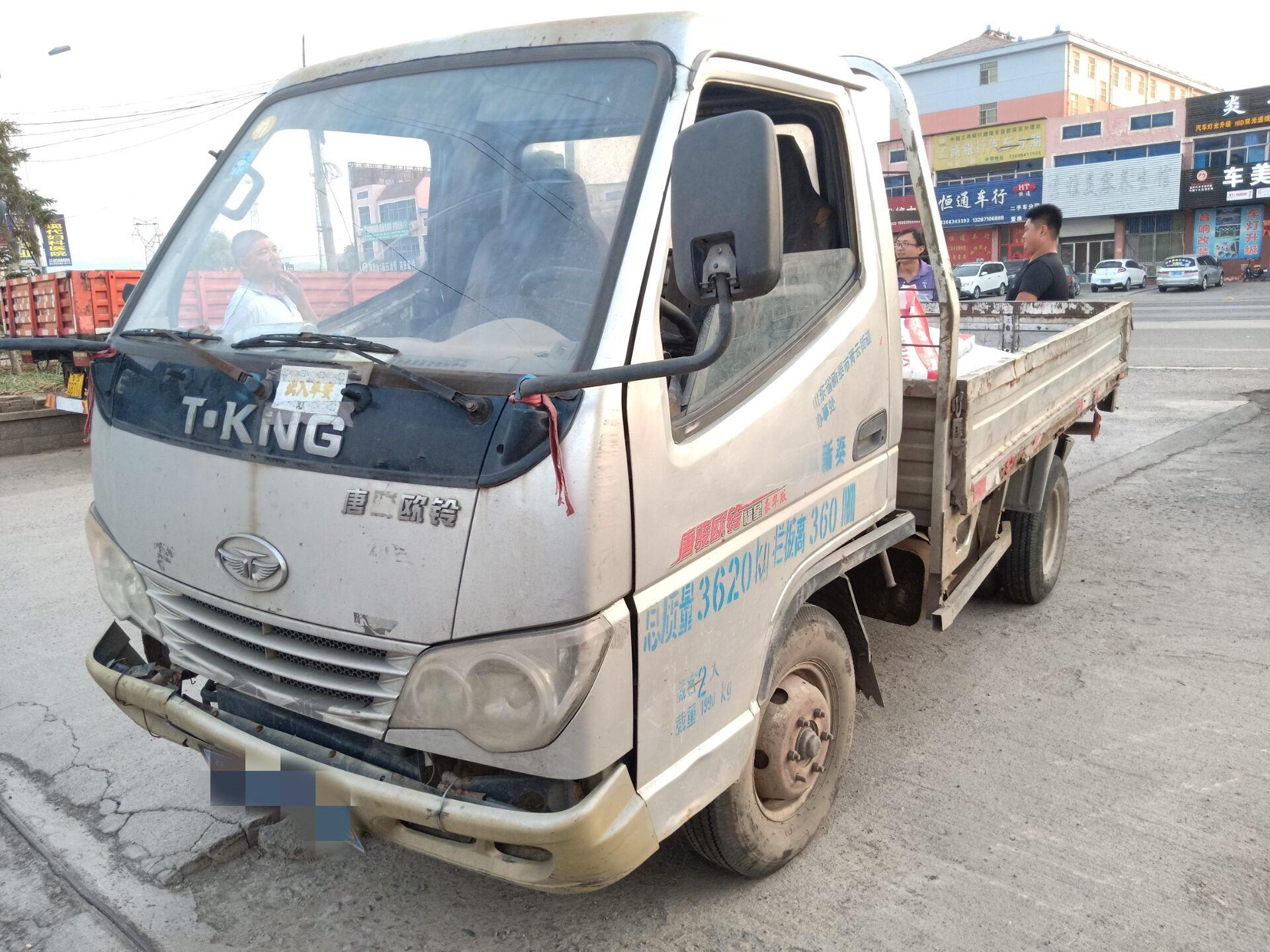 唐駿汽車唐駿K1 載貨車  67匹 2011年10月 4x2