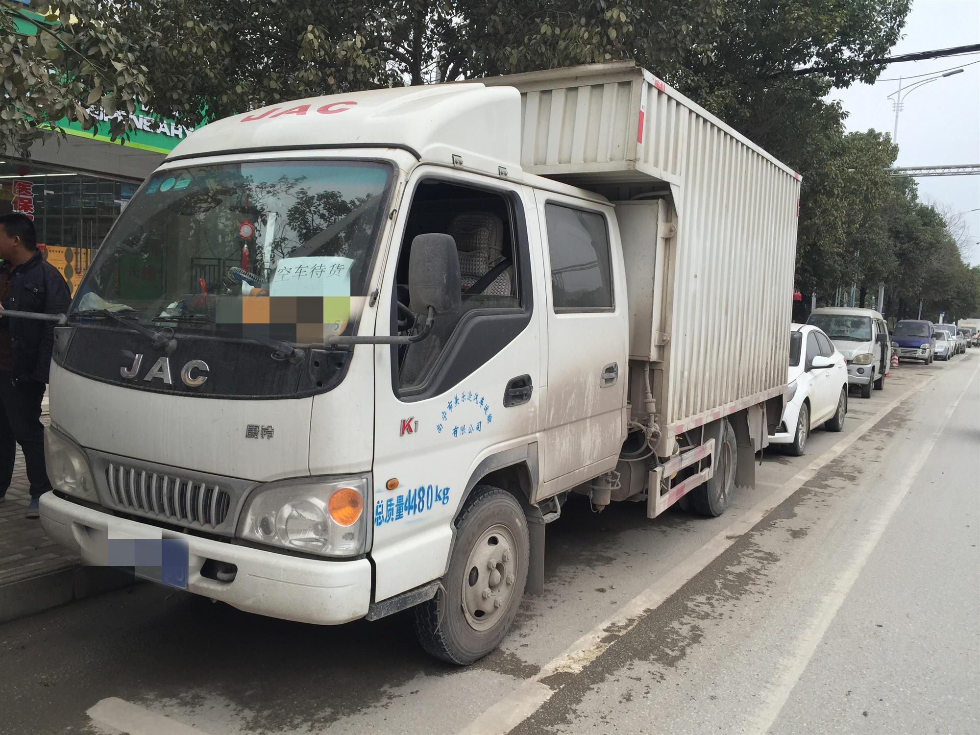 江淮其他車系 載貨車  95匹 2017年04月 4x2