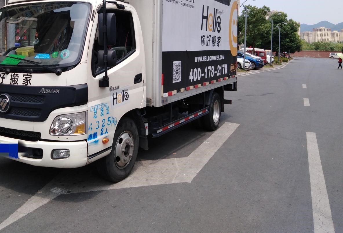 福田歐曼其他車系 冷藏車  118匹 2016年04月 4x2