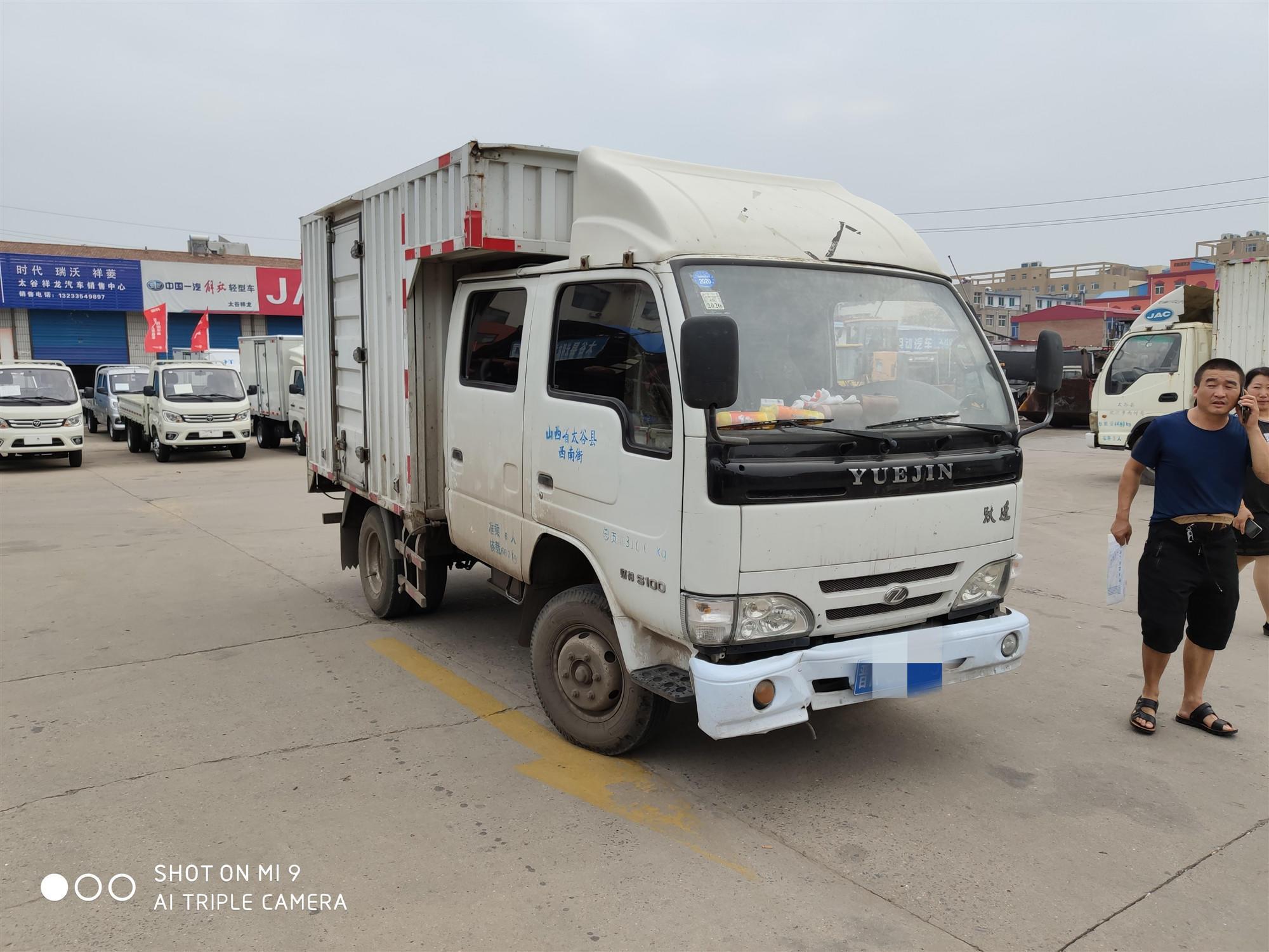 上汽跃进开拓X300 载货车  116匹 2018年03月 4x2