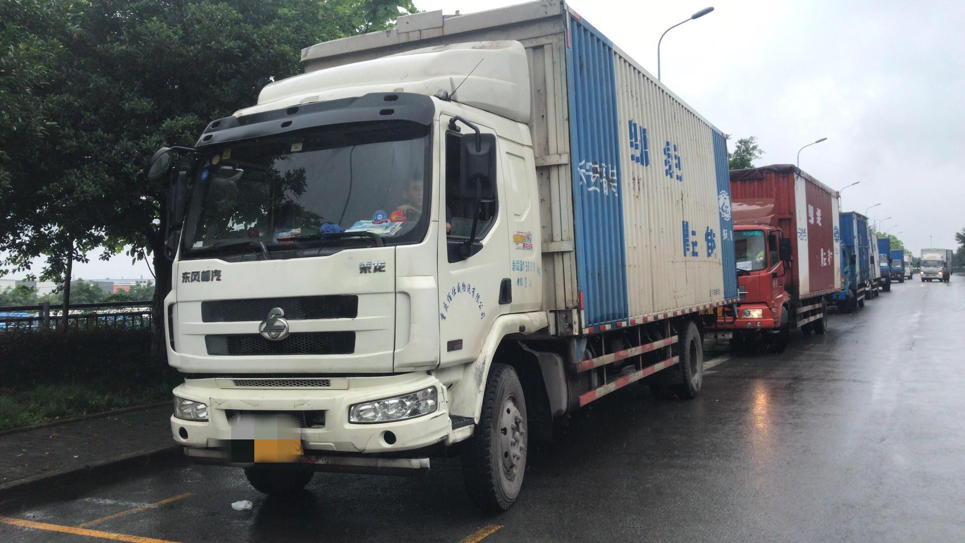 東風天龍 載貨車  180匹 2016年04月 4x2