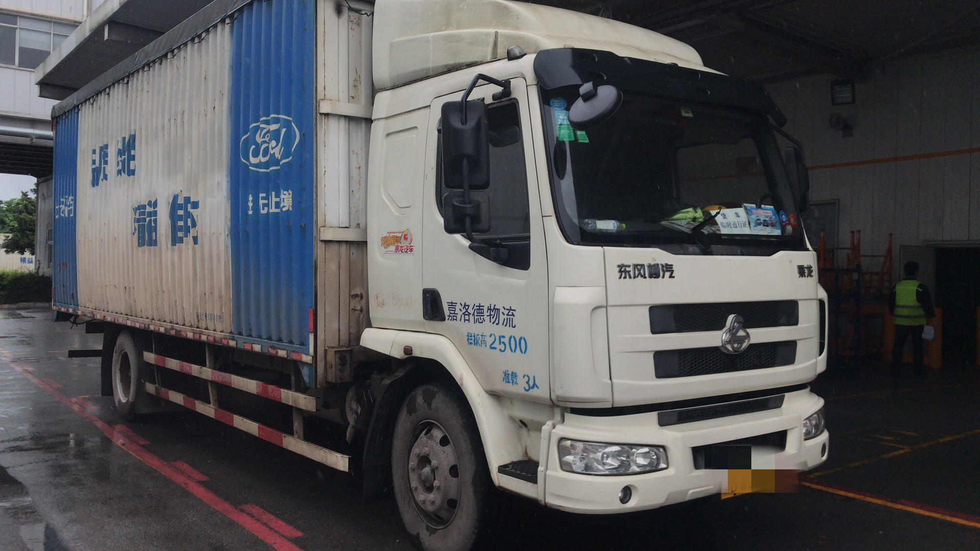 東風其他車系 載貨車  180匹 2015年01月 4x2