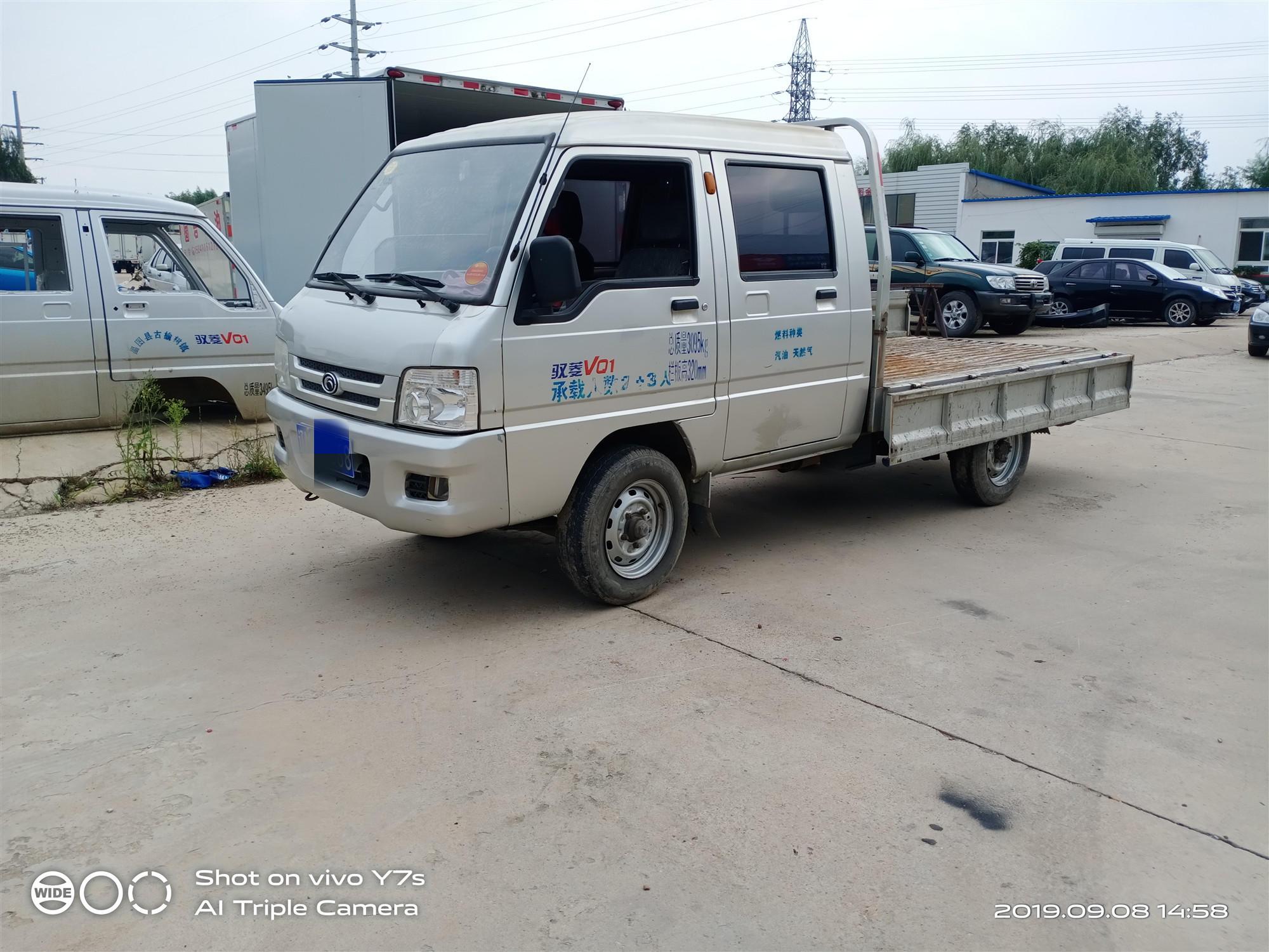 北汽黑豹黑豹Q3 載貨車  90匹 2011年07月 4x2