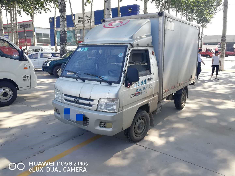 时代驭菱 载货车  85匹 2014年11月 4x2