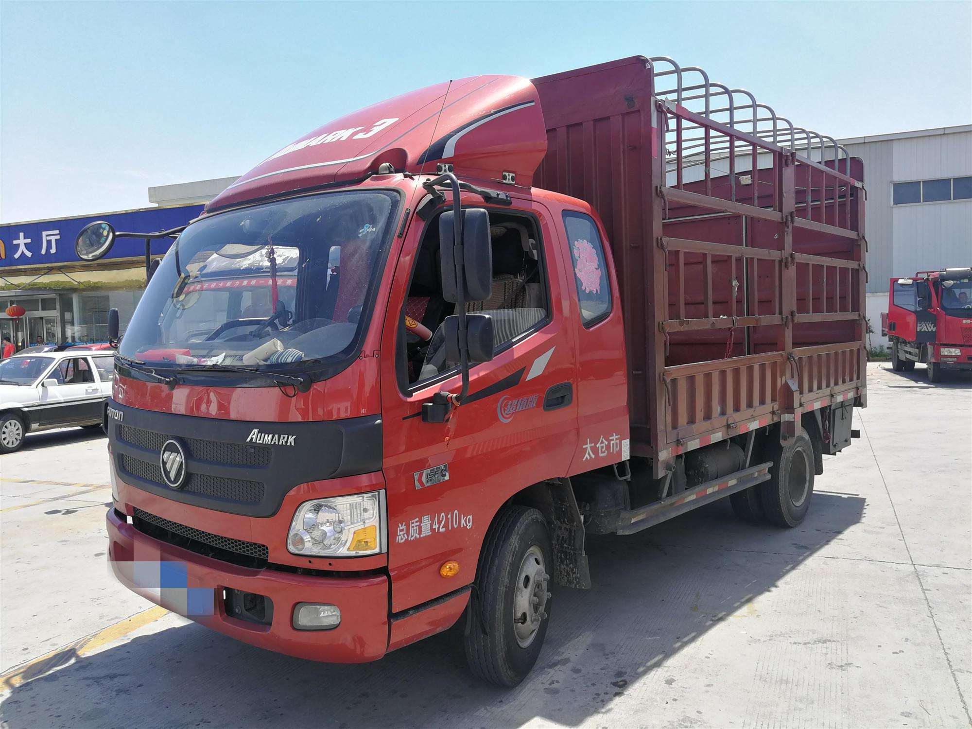 福田歐馬可歐馬可S3 載貨車  117匹 2016年05月 4x2