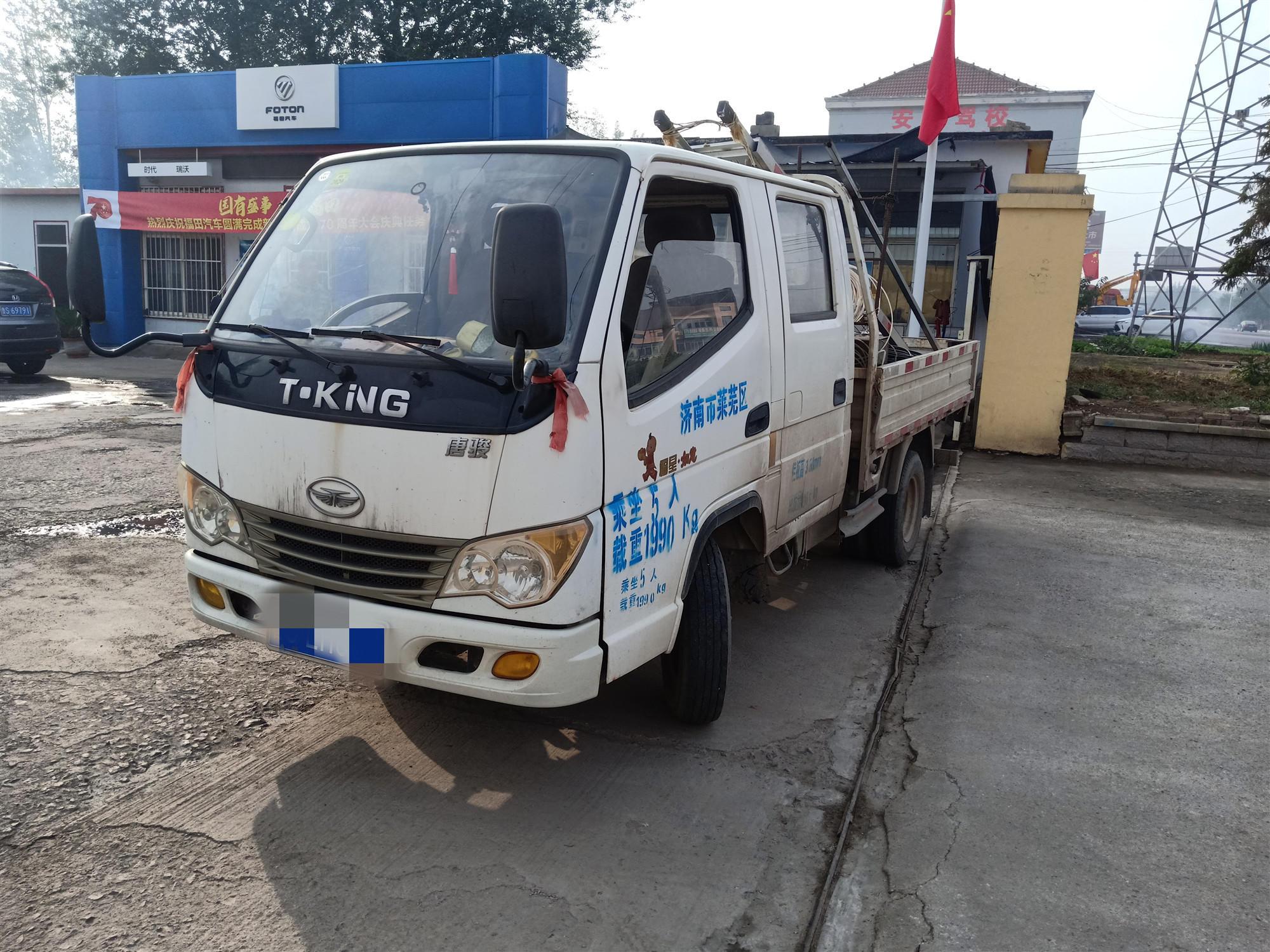 唐駿汽車小寶馬 載貨車  80匹 2014年06月 4x2