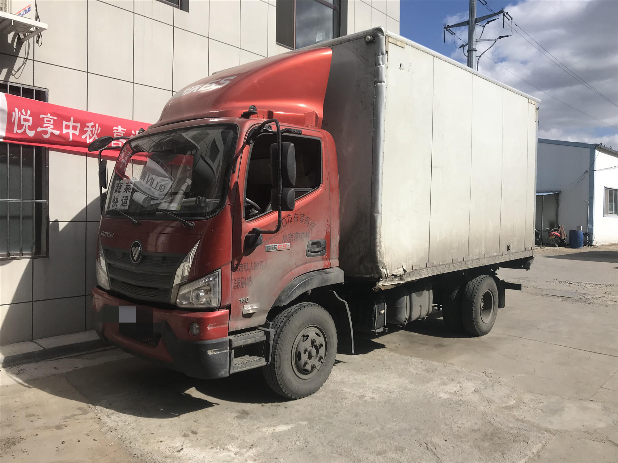 北汽福田其他车系 载货车  160匹 2018年12月 4x2