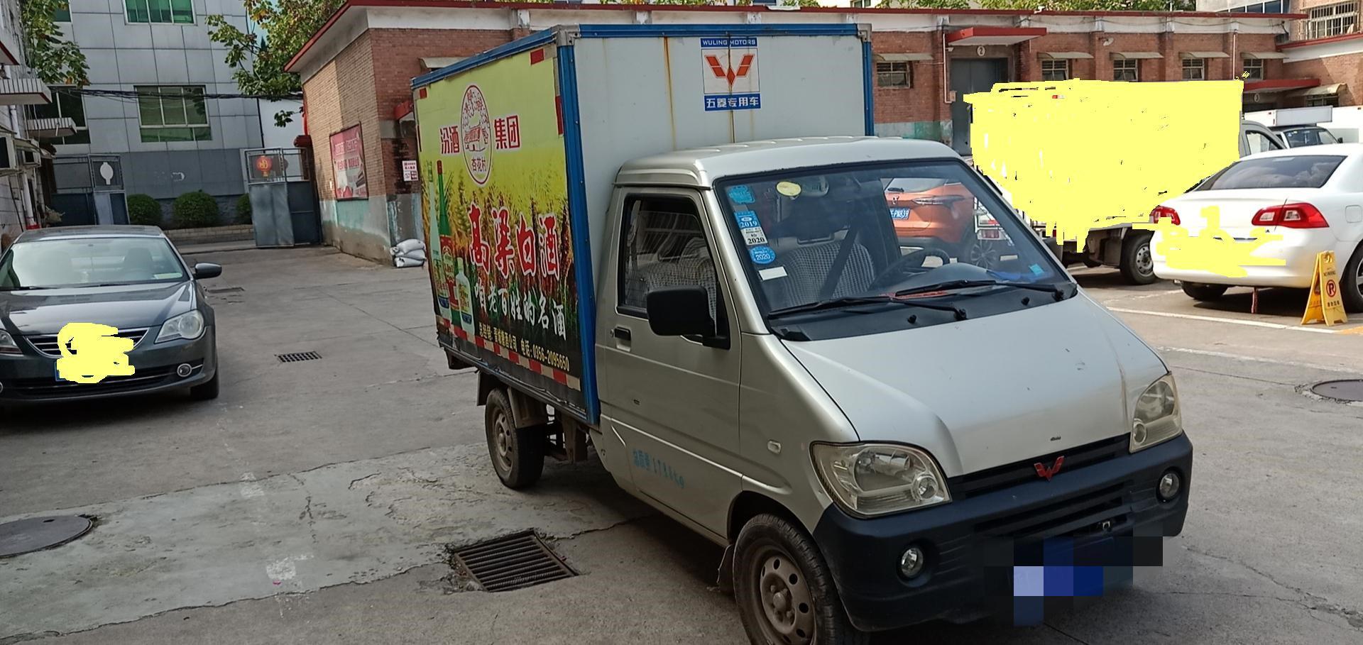 五菱五菱征程 載貨車  46匹 2011年03月 4x2