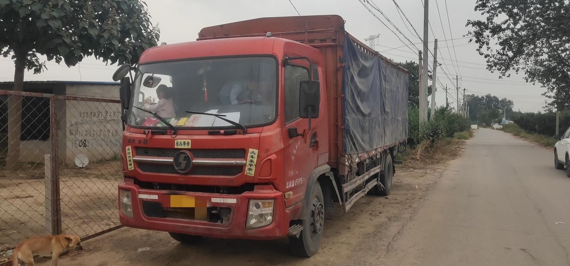 陕汽轩德 载货车  160匹 2013年09月 4x2