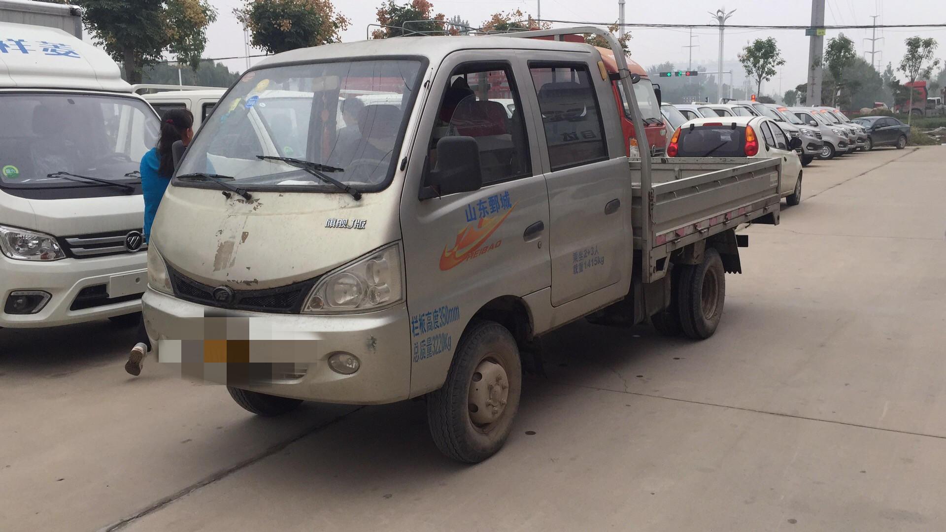 北汽黑豹黑豹Q3 载货车  55匹 2015年03月 4x2