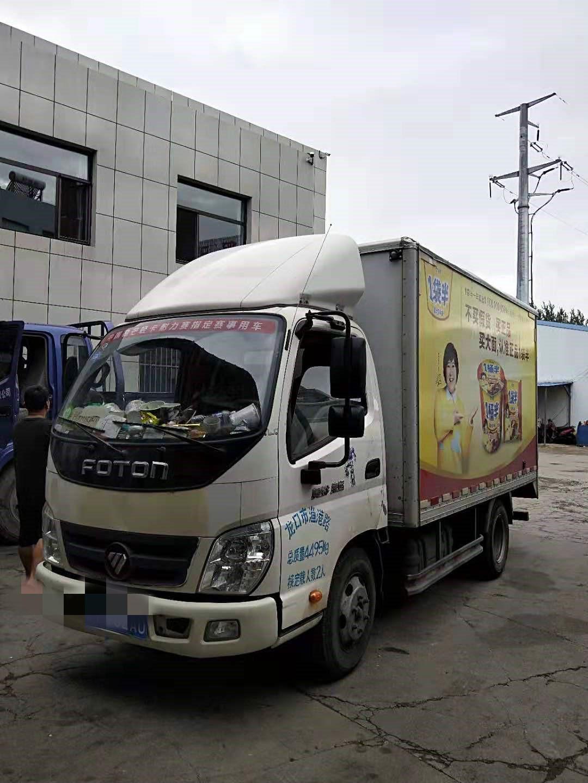 福田奧鈴奧鈴捷運 載貨車  88匹 2017年01月 4x2