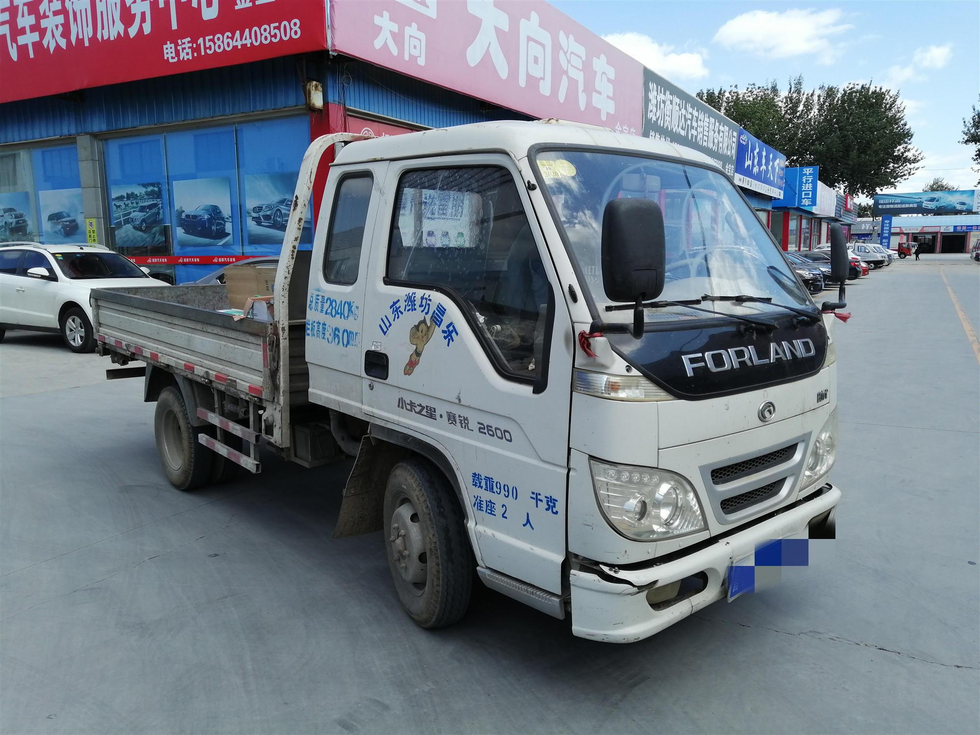 北汽福田雄狮 载货车  110匹 2009年08月 4x2