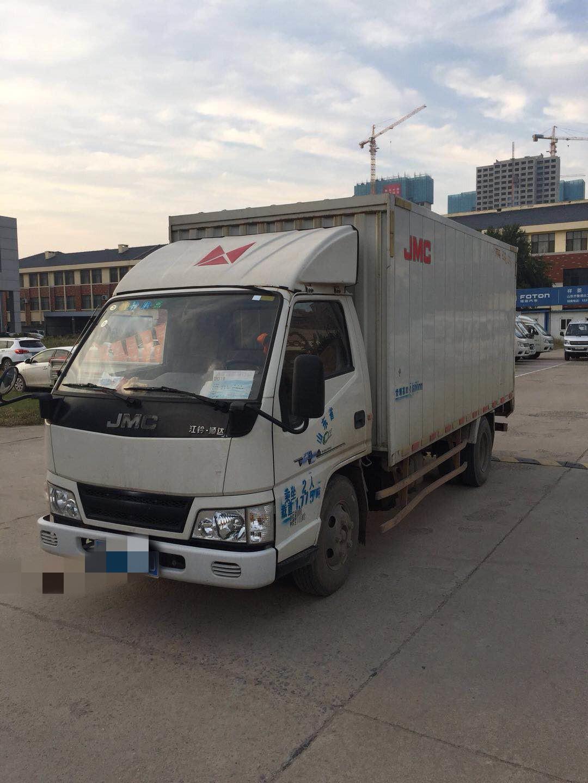 #其他品牌 載貨車  96匹 2014年11月 4x2