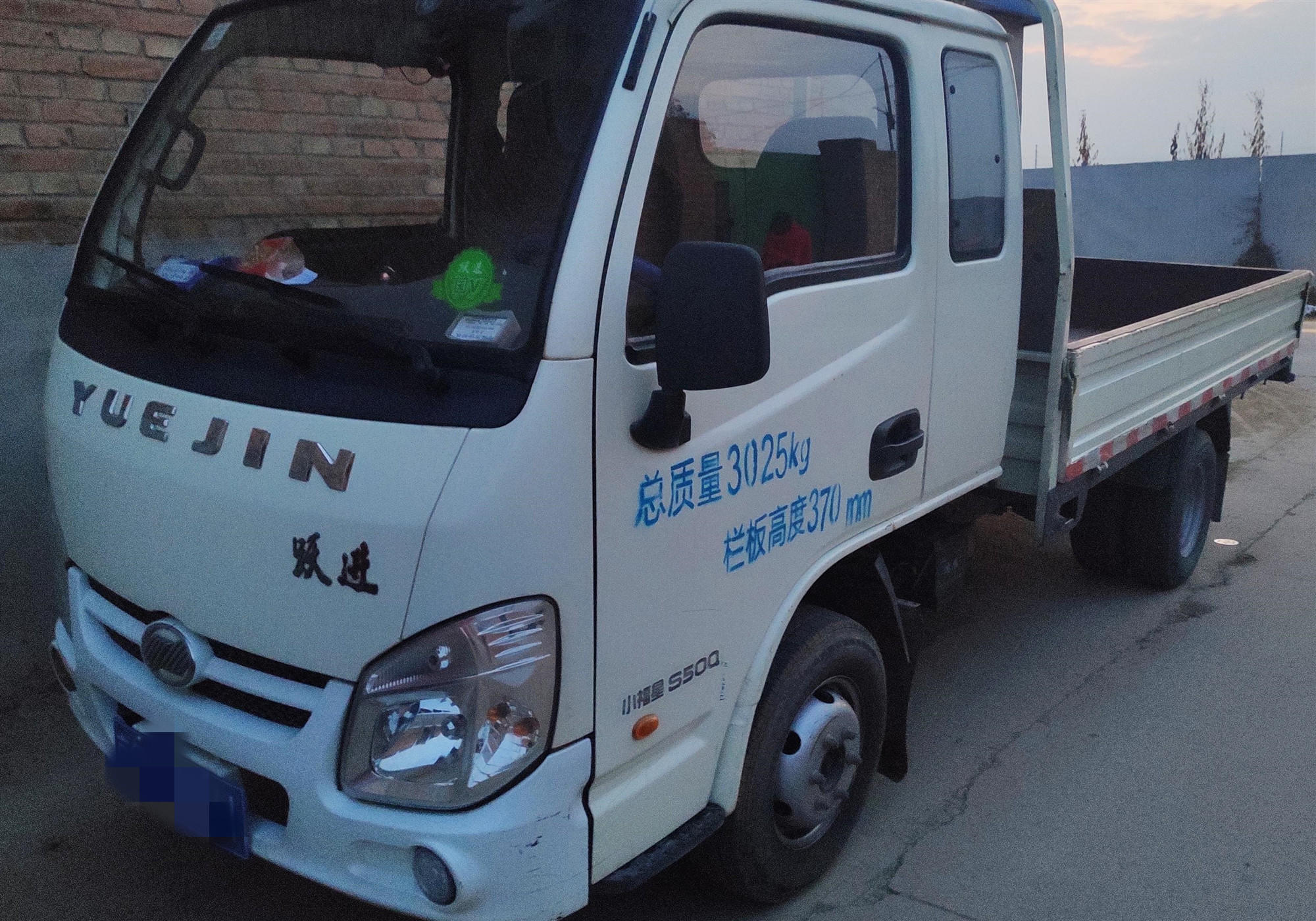南京依維柯躍進 載貨車  2016年08月 4x2
