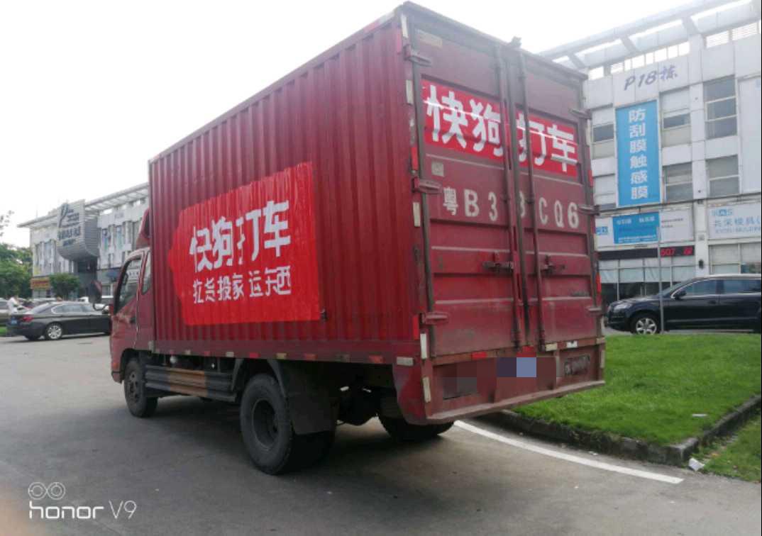 福田欧曼其他车系 载货车  150匹 2015年01月 4x2