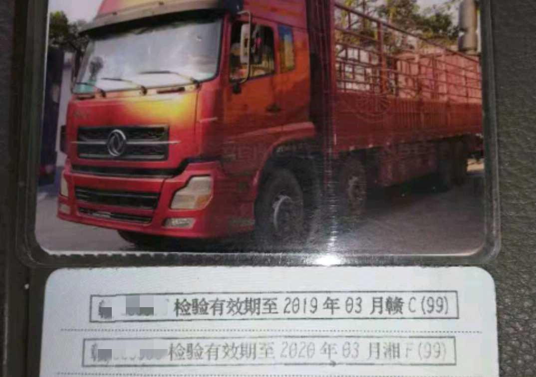 東風天龍 載貨車  290匹 2014年03月 8x4