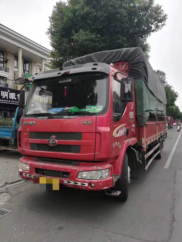 #其他品牌其他 載貨車  160匹 2013年09月 4x2