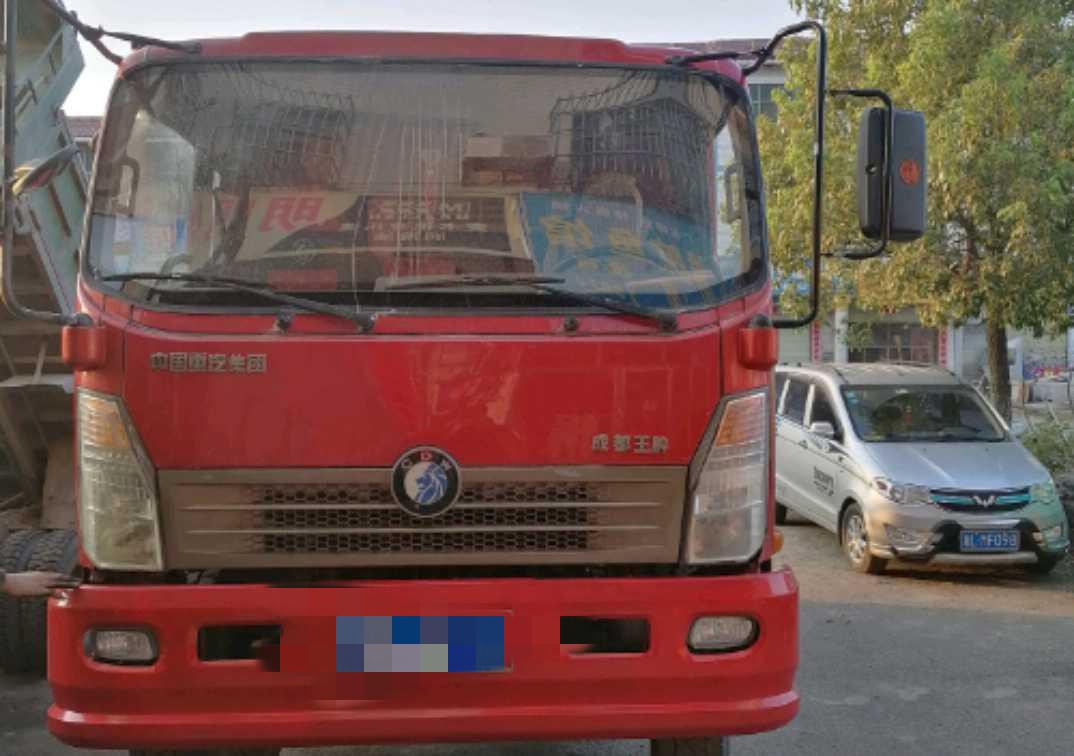 中國重汽王牌 載貨車  160匹 2013年04月 4x2